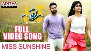 Miss Sunshine Full Video Song | Lie Video Songs | Nithiin , Megha Akash | Mani Sharma