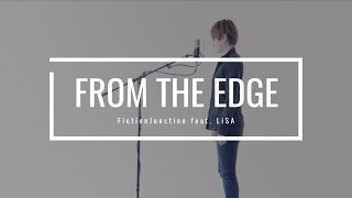 Download Lagu from the edge - FictionJunction feat. LiSA (TVアニメ「鬼滅の刃」エンディングテーマ) 歌:水野マリナ / Cover by 藤末樹【フル/字幕/歌詞付】 mp3