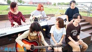 前前前世 (movie ver.) / RADWIMPS (Cover) Bocco. @象の鼻テラス 横浜音祭り2016 ヨコオト