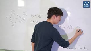 7 класс, 15 урок, Первый признак равенства треугольников