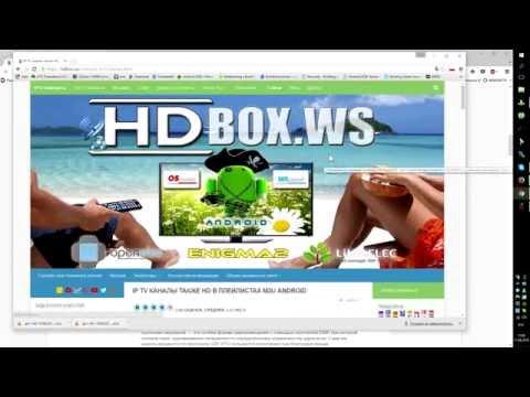 Как бесплатно смотреть платные каналы Ростелеком ТВ