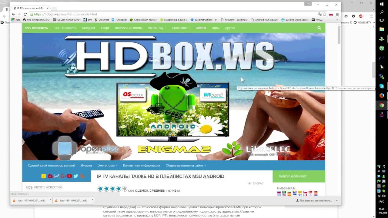 Hdbox.Ws