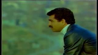İbrahim Tatlıses - Gelde Yaşa  (Film Versiyon)