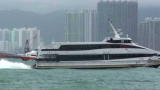 Discovery Bay 5, Park Island 2 (HK Jet ferries sailing to outlying islands) thumbnail