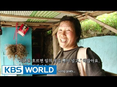 Screening Humanity | 인간극장 - A Paradise of Their Own, part 1 (2014.06.30)