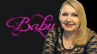 РЕАКЦИЯ МАМЫ НА FACE - BABY