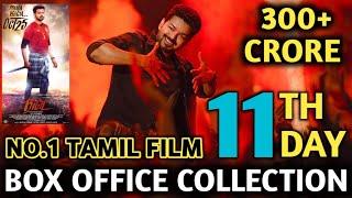 Bigil 11th Day Collection,Thalapathy Vijay,Bigil 11 Days Collection,Bigil Box Office Collection