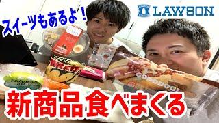 【ローソン】麺屋武蔵のニンニクがっつり冷やし麺や新作スイーツがコンビニレベルを超えていたぞ!