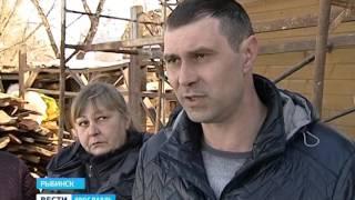 У центрі Рибінська люди виживають без благ цивілізації