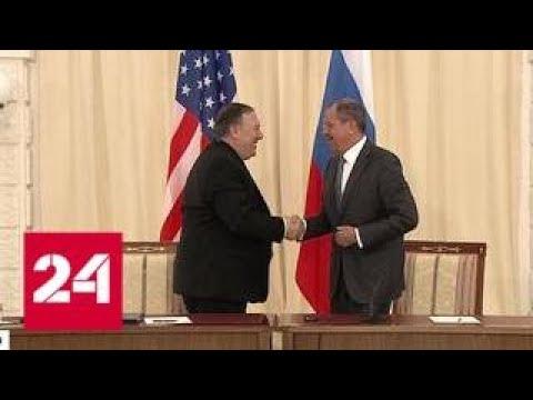 Смотреть фото Разговор по-взрослому: дорога из тупика для России и США лежит через
