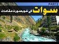 Swat valley pakistan new video 2018