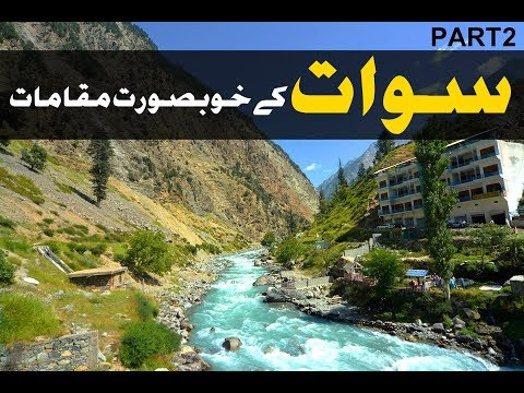 Swat valley pakistan new video 2018