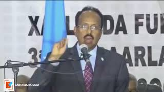 Somali PRES. warns foreign countries & companies not to violate the sovereignty & unity of Somalia