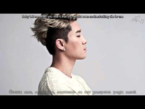 San E - Using You (Feat Joe Rhee) рус.саб кириллизация