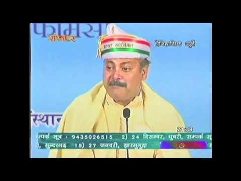 Documentary of Shri Rajiv Dixit Ji