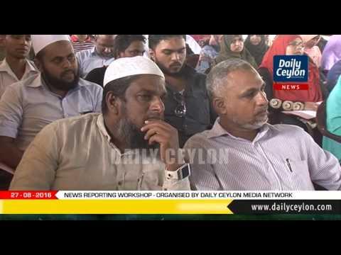 News Reporting Workshop - Organized by Daily Ceylon Media Network