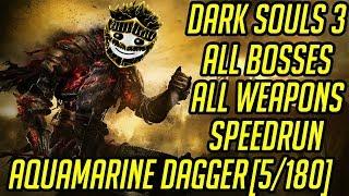 DS3 Every Weapon Every Boss Speedrun (Aquamarine Dagger) (5/180)