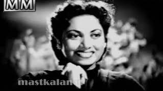kisiko akhiyan kare salam,iska kya matlab hai..Suraiya_Q J_Husnlal Bhagatram..a tribute