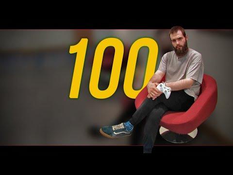 ТОП 100 МОИХ ИГР ДЛЯ XBOX 360 (почти)