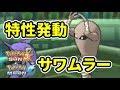【猫のポケモンSM】最強と名高いグロパンガル使ってみました9【Pokemon Sun & Moon】【Double Rating Battles】ダブルバト