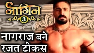 Naagin 3 : Rajat Tokas First Look From The Show Revealed