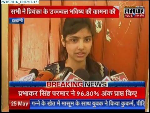 Priyanka Bhatt becomes topper in Uttarakhand 12th board