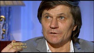 Рац: Я был обижен на Лобановского