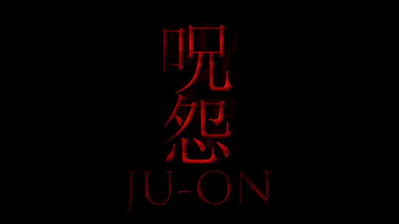 Japanische Filme