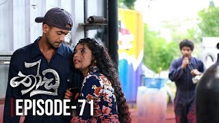 Thoodu | Episode 71 - (2019-05-23) | ITN Thumbnail