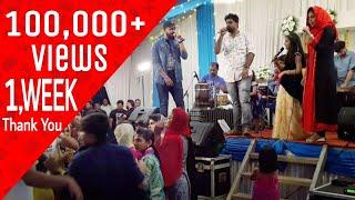കല്ല്യാണ വീട് ഇളക്കിമറിച്ച തകർപ്പൻ ഗാനമേള ചെയിൻ സോങ്ങ് | Shahana Band | Ganamela Stage Program