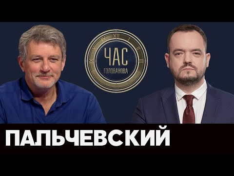 Пальчевский Андрей в