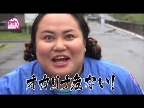 【おうちクラブ】おかずクラブが1日建設女子体験!富士教育訓練センター前編