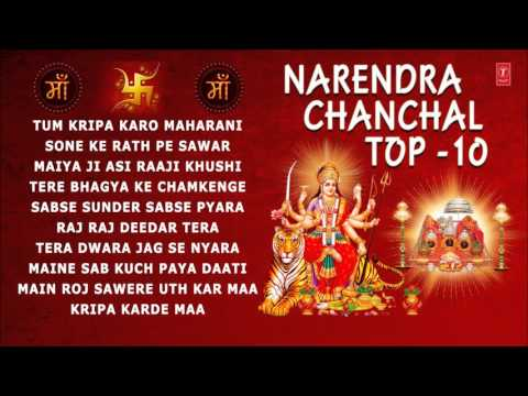 Narendra Chanchal Top 10, Kripa Karde Maa [Full Audio Songs Juke Box