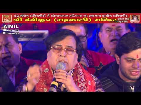 Narendra Chanchal ep 1 jagran@Shaktipeeth shri Devikoop Bhadrakali Mandir Kurukshetra Haryana