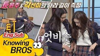 (실화?) 장윤주(Jang Yoon Joo)와 비슷한 …
