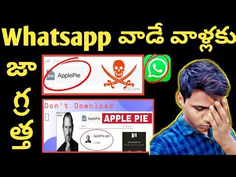 Live| Apple pie Dangerous app| Apple pie app review| Apple pie app telugu