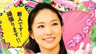 【映画】安藤聖、中村倫也出演!2013年11月22日より、 ヒューマントラス...