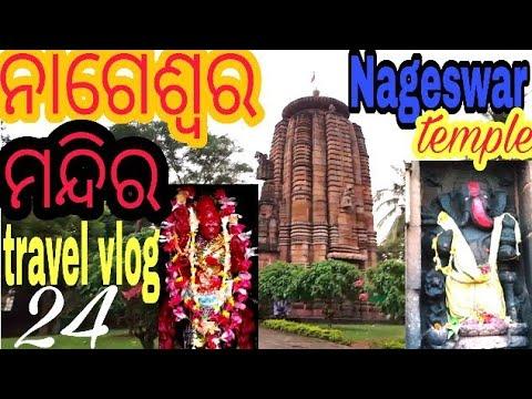 Ama Bhubaneswar,nageswar temple,odisha travel guide,odia,travel vlog,niladri nihar nanda,blog-24