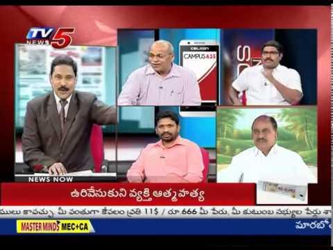 Reason Behind Seriousness in Telangana MLC Elections   Part - 2 : TV5 News
