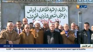 وزارة الدفاع: التكفل بتسديد منحة العجز للعسكريين المشطوبين من صفوف الجيش