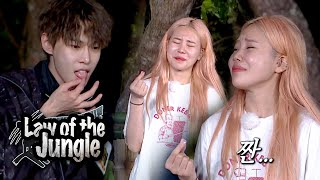 Do Young is Now... Even Salt is Delicious.. [Law of the Jungle Ep 390]