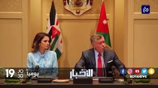 التنمية المحلية وملف القدس على رأس الأجندة الملكية في 2017 - (1-1-2018)