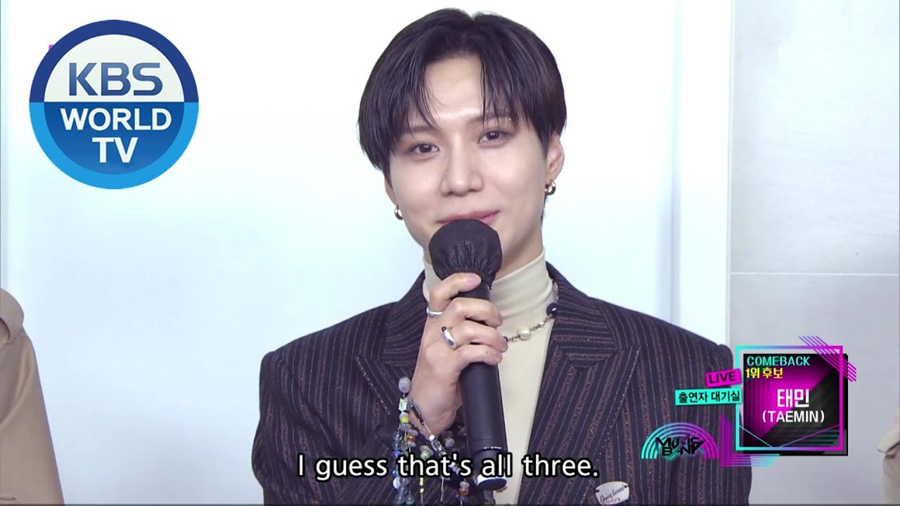 Interview with TAEMIN and Special Letter! [Music Bank / ENG / 2020.09.18]