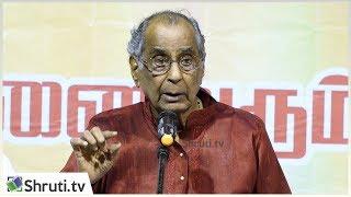 நீதியரசர் ச.மோகன் பேச்சு | ஆதிரா முல்லை - பொன்மகுடம் | Justice Mohan