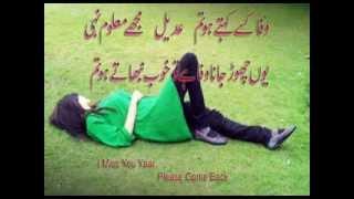 Dekho Mai  Tujhe Jesay Chand Takta hai Best Song