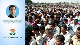 rahul gandhi addresses public rally at pune maharashtra on 10 oct 2014