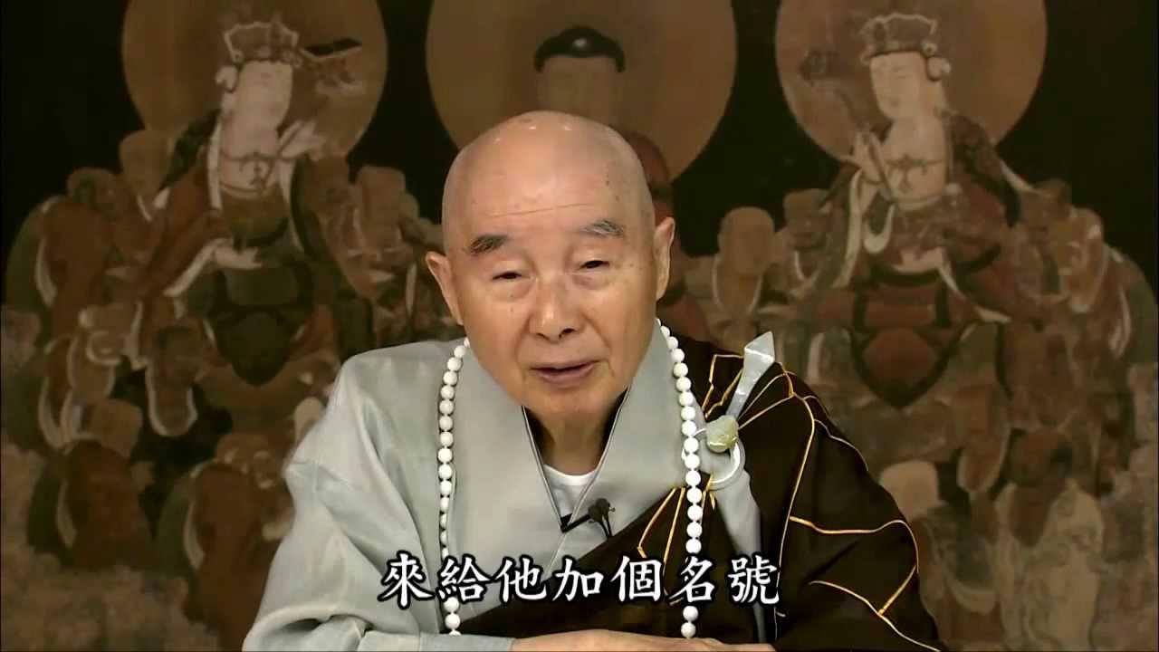 誰是阿彌陀佛?