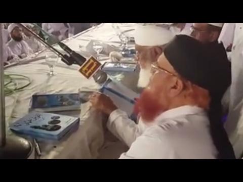 Mufti Taqi Usmani Sahib D.B Naat - Darbar me Hazir he Ek Banda e Awara | دربار میں حاضر ہے
