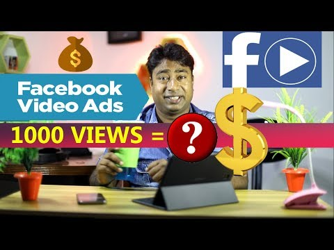 #AskSupport Ep.3 : How much $ Facebook Videos pay for 1000 Views ?