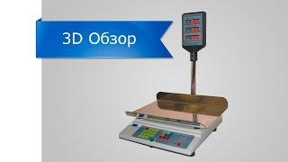 Функции и характеристика торговых весов ВТА-60/Ш-А(Торговые весы электронные ВТА-60/Ш-А – современное весоизмерительное оборудование, которое предназначено..., 2015-03-16T12:31:03.000Z)